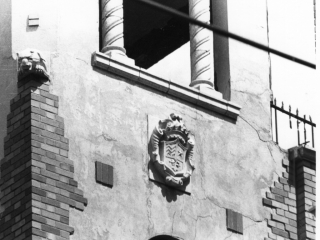 architechtural detail, Granada Towers
