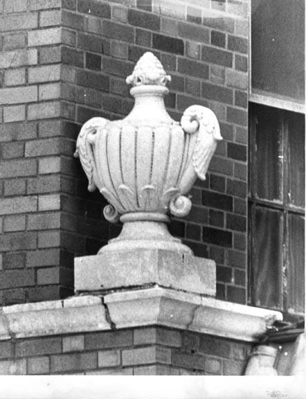 Granada Towers carving
