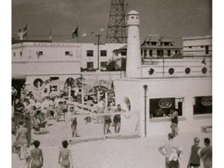 Ship-a-Hoy bar, Neptune Beach
